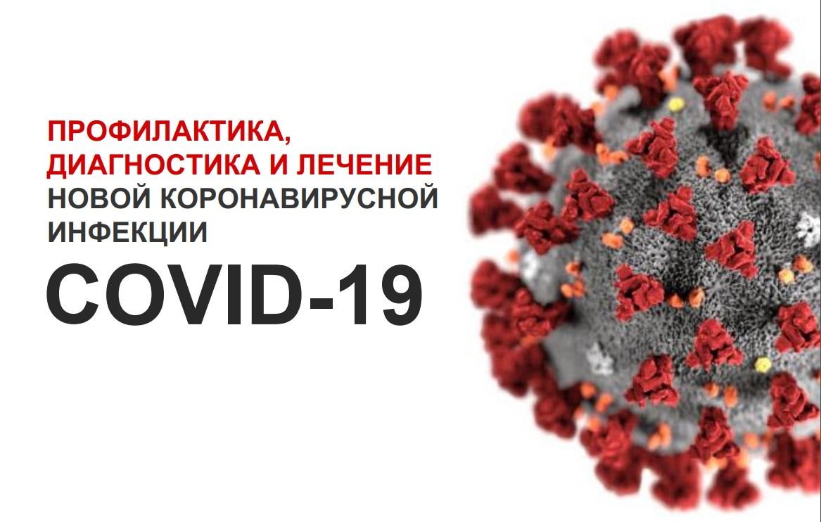 Covid-19 who